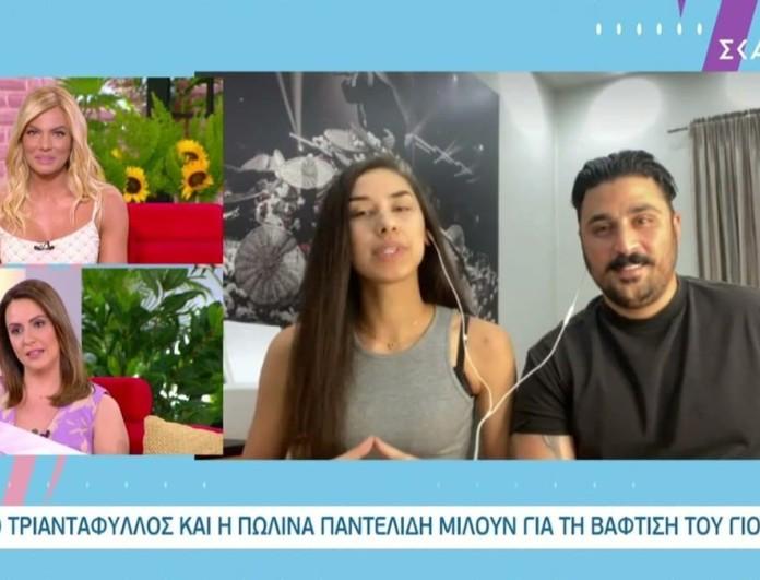 Τριαντάφυλλος Παντελίδης - Πωλίνα Φιλίππου: Οι πρώτες δηλώσεις για την βάφτιση του παιδιού τους