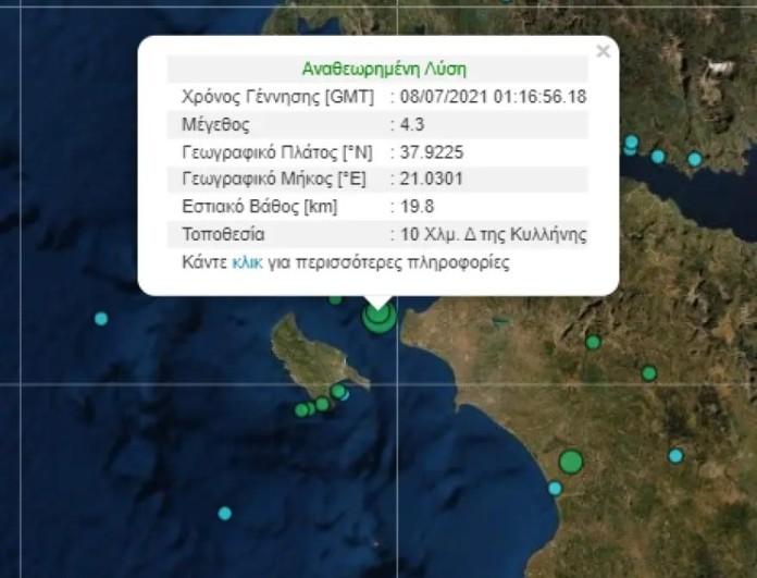 Σεισμός στη Ζάκυνθο τα ξημερώματα