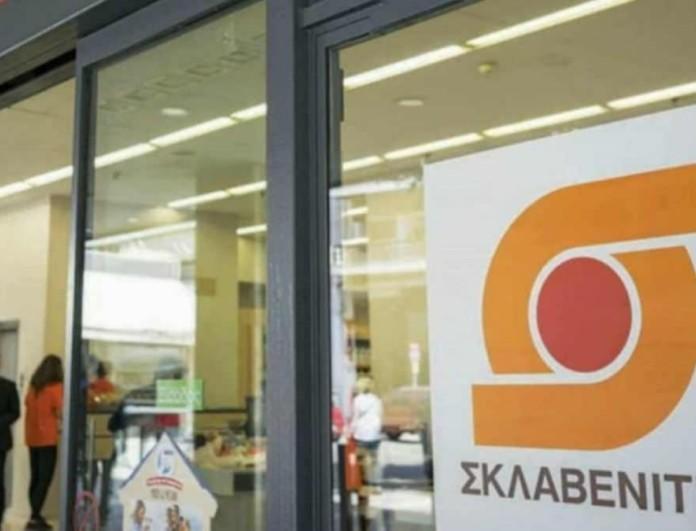 Ανακοίνωση από τον Σκλαβενίτη - Ευχάριστα νέα για τους καταναλωτές