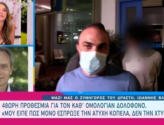Φολέγανδρος: Η on air ενόχληση της Ελένης Τσολάκη