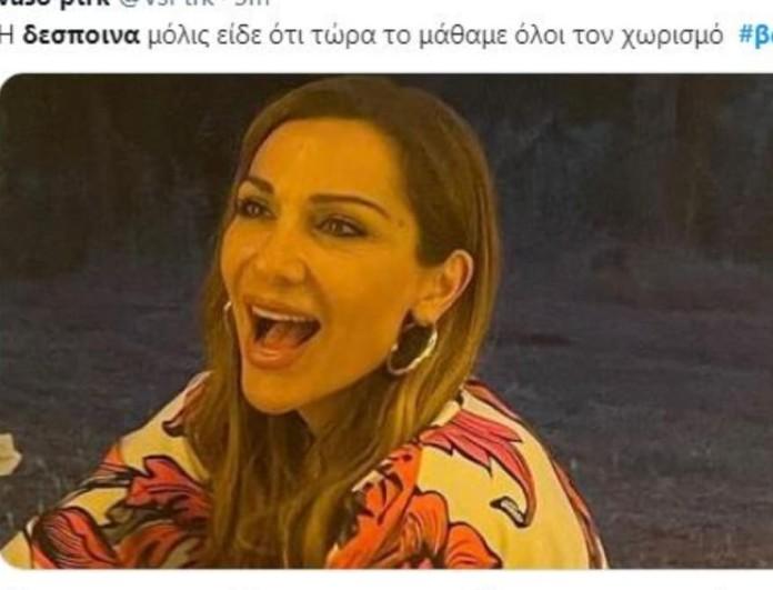 Κλαίει το twitter με τον χωρισμό Νικολαΐδη - Βανδή: