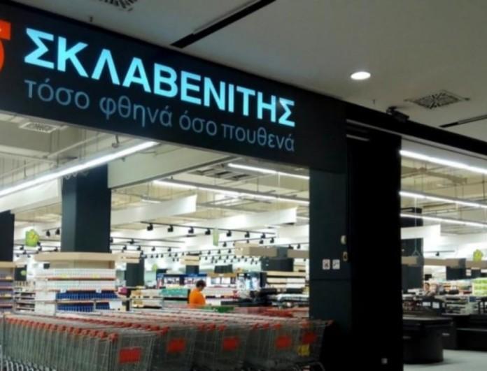 Η αλλαγή που έφερε τα πάνω κάτω στο Σκλαβενίτη - Τι συμβαίνει με τους καταναλωτές;