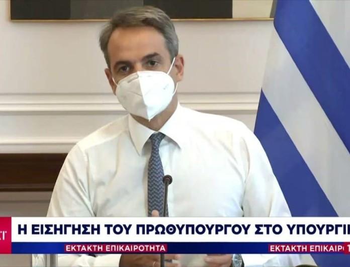 Κυριάκος Μητσοτάκης: Τα μέτρα που εισηγήθηκε για τη στήριξη των πυρόπληκτων