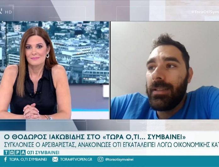 Συγκλονίζει ξανά ο Θοδωρής Ιακωβίδης: