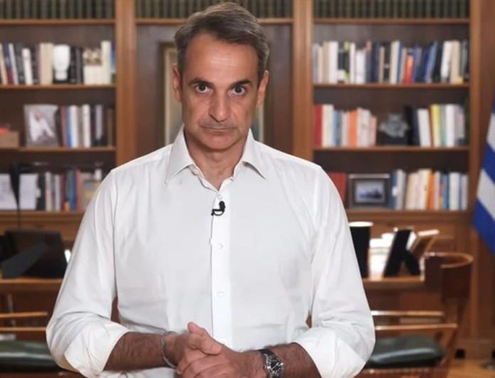 Κυριάκος Μητσοτάκης: «Ζητώ συγγνώμη για τις αδυναμίες» - Αναλυτικά το μήνυμα του πρωθυπουργού