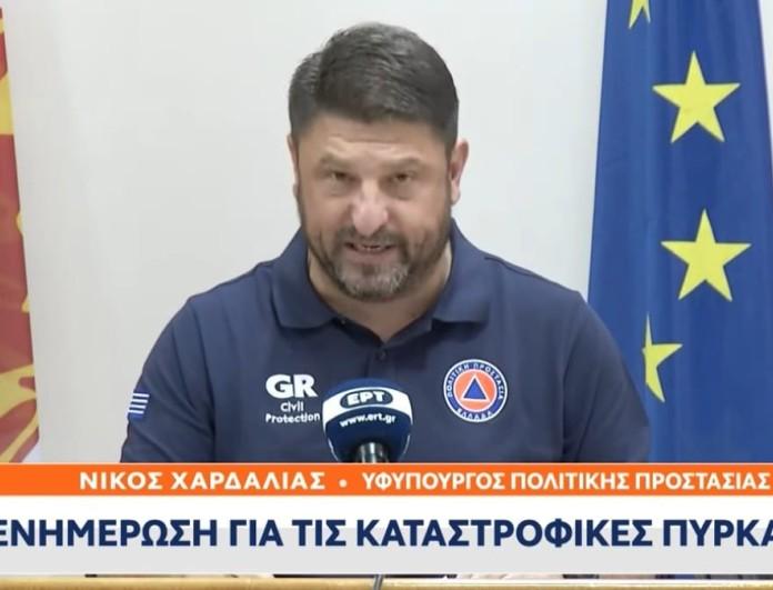 Νίκος Χαρδαλιάς: «Υπάρχουν 56 ανοιχτές πυρκαγιές αυτή την ώρα σε όλη την Ελλάδα»