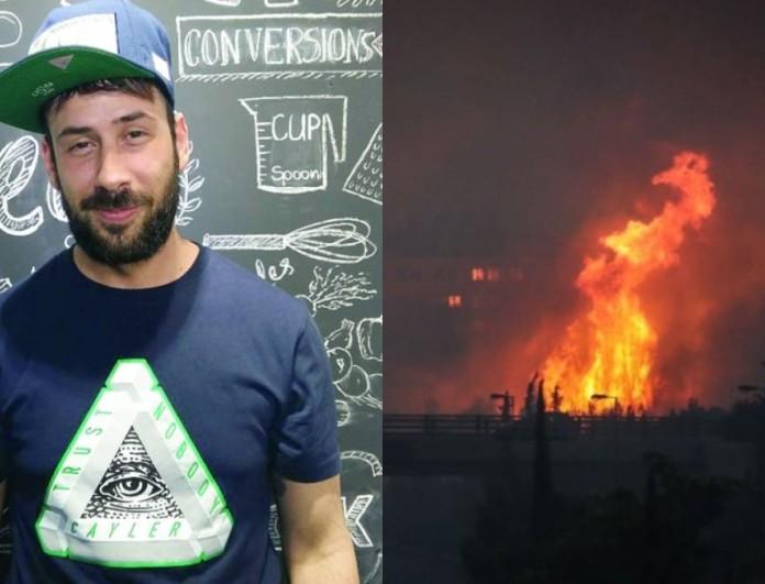 Φωτιά στη Βαρυμπόμπη: «Βράχος» ο Γιώργος Πορφύρης για τα αγαπημένα του πρόσωπα