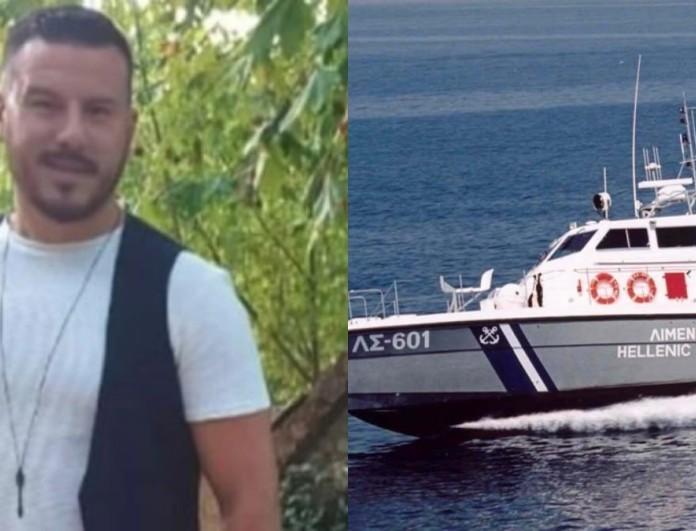 Αγωνία για τον 30χρονο ψαρά που αγνοείται
