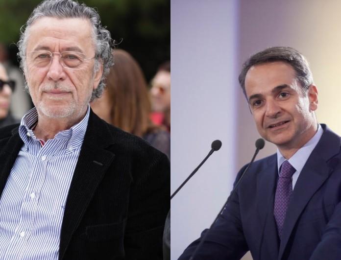 Ο Τριανταφυλλόπουλος ξεμπροστιάζει τον Μητσοτάκη: