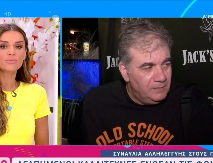 Ξέσπασε ο Δημήτρης Σταρόβας στην εκπομπή της Τσολάκη, Καλοκαίρι Not