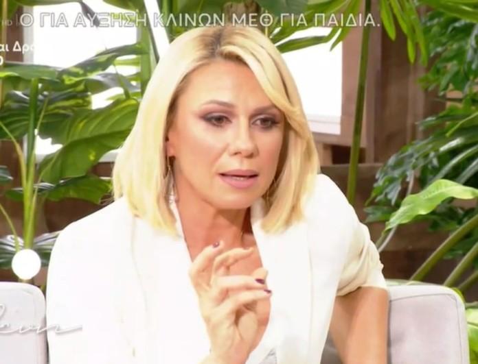 Κατερίνα Καραβάτου για την Ηλιάκη: «Σχεδόν δεν της άφησα περιθώριο να αρνηθεί»