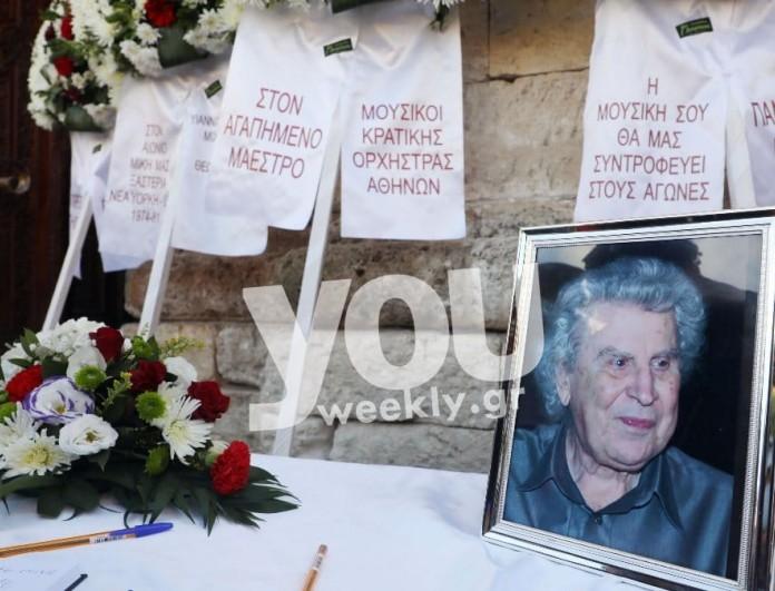 Κηδεία Μίκη Θεοδωράκη: Παρουσία της Κατερίνας Σακελλαροπούλου και του Κυριάκου Μητσοτάκη η τελετή