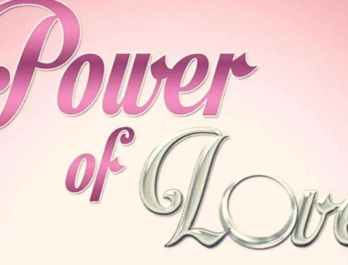 Power of love - κοκαΐνη: Αυτά βρέθηκαν μέσα στο σπίτι της μετά την σύλληψή της από την αστυνομία