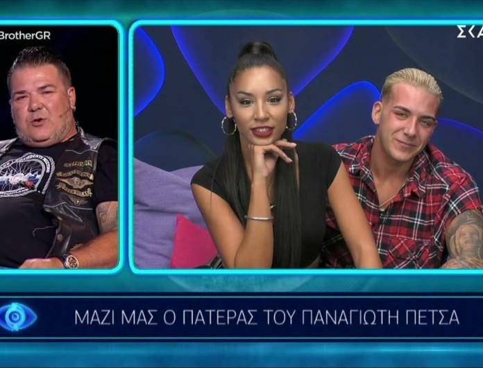 Big Brother 2: Η πρώτη γνωριμία της Ανχελίτα με τον μπαμπά του Παναγιώτη Πέτσα