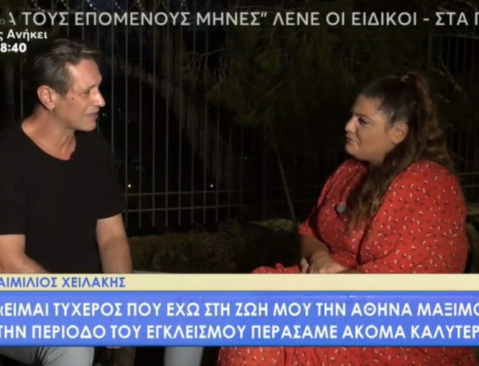 Αιμίλιος Χειλάκης: «Με τρομάζει όταν πρέπει να αποδείξω ότι δεν είμαι ελέφαντας»
