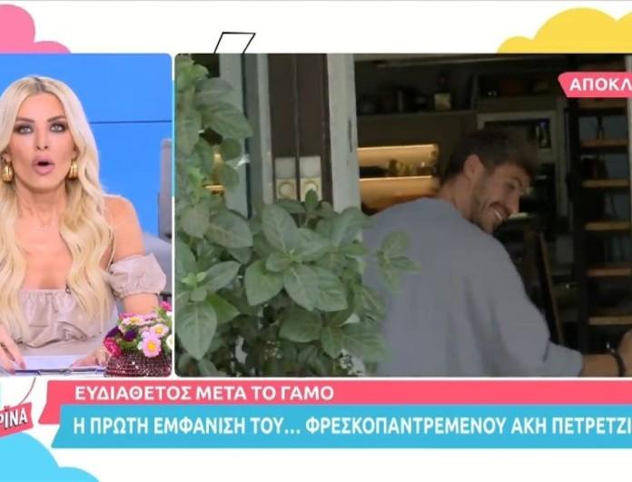 Οι πρώτες δηλώσεις του Άκη Πετρετζίκη μετά τον γάμο του