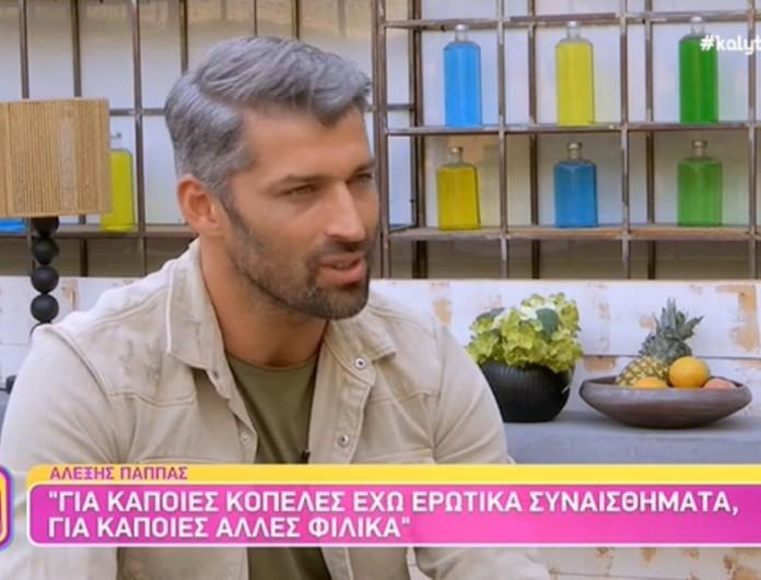 The Bachelor 2: Ο Αλέξης Παππάς αποκάλυψε αν είναι ερωτευμένος - «Έχω έρθει κοντά με...»