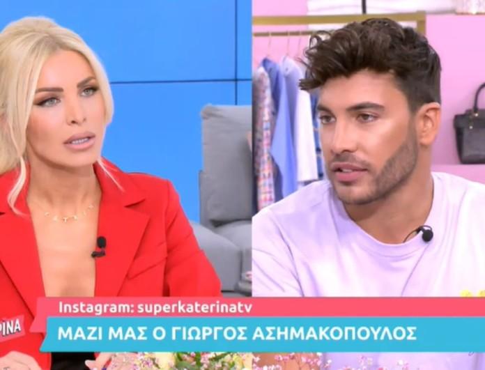 Γιώργος Ασημακόπουλος: Πήγε στην Καινούργιου και