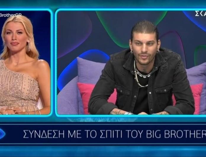 Big Brother 2: Σπυροπούλου και Μιλάτος συναντιούνται ξανά μετά από έξι χρόνια - Αμηχανία στο πλατό