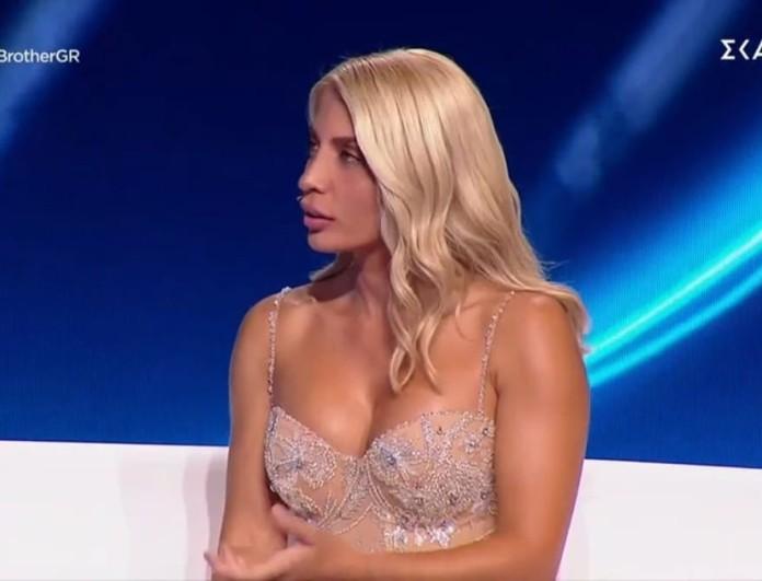 Big Brother 2: Η αμηχανία της Σοφίας Δανέζη όταν ρωτήθηκε για τον Δημήτρη Κεχαγιά