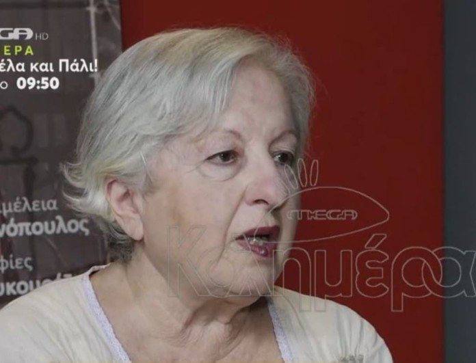 Χείμαρρος η Γερασιμίδου μετά το τέλος συνεργασίας της με τον Καπουτζίδη - «Έκλαψα πολύ»