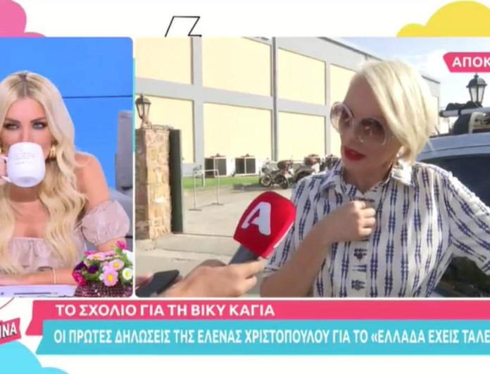 Έλενα Χριστοπούλου: «Είναι τέτοια η παραγωγή στο GNTM που δεν σου δίνει περιθώρια να μη δέσεις»