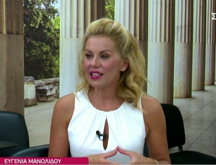 Αποκάλυψη για το γάμο Μανωλίδου - Γεωργιάδη: «Το 2016 ήθελα να...»