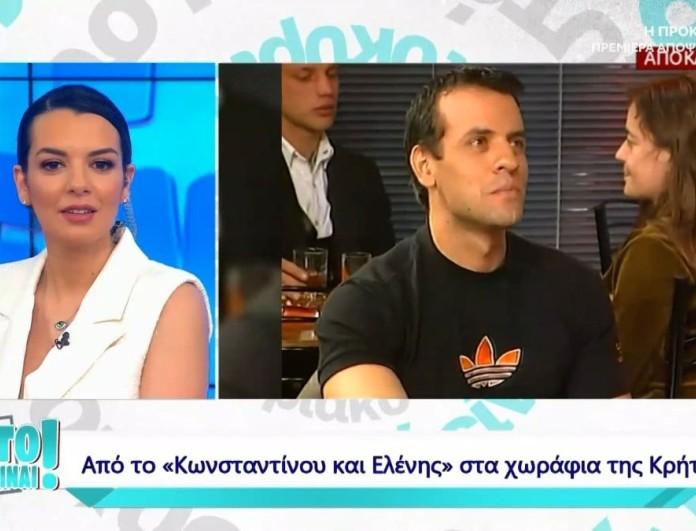 Εντελώς αγνώριστος σήμερα ο Μανώλης από το Κωνσταντίνου και Ελένης - Έχει εγκαταλείψει την Αθήνα