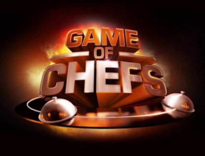 Κυκλοφόρησε το πρώτο trailer του Game of Chefs - Τότε κάνει πρεμιέρα