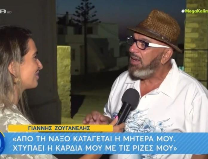 Γιάννης Ζουγανέλης: «Η μητέρα του Σπύρου, του γαμπρού μου, έφυγε από κορωνοϊό»
