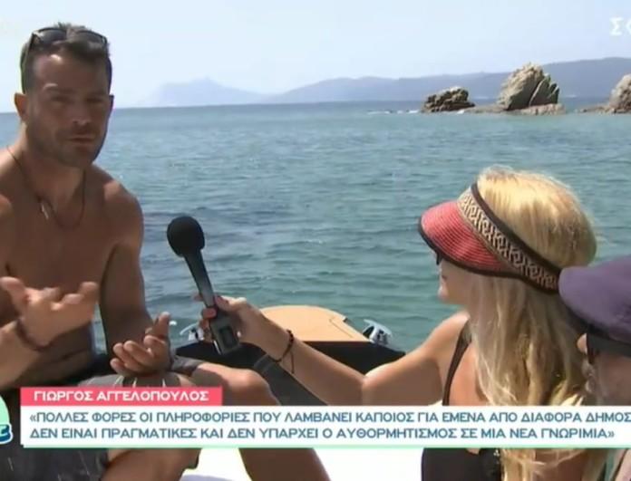Γιώργος Αγγελόπουλος: Η αποκάλυψη για τον Ατζούν - «Έχω να μιλήσω μαζί του από τον τελικό του Survivor»