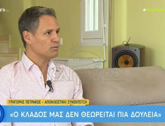 Απασφάλισε ο Γρηγόρης Πετράκος -