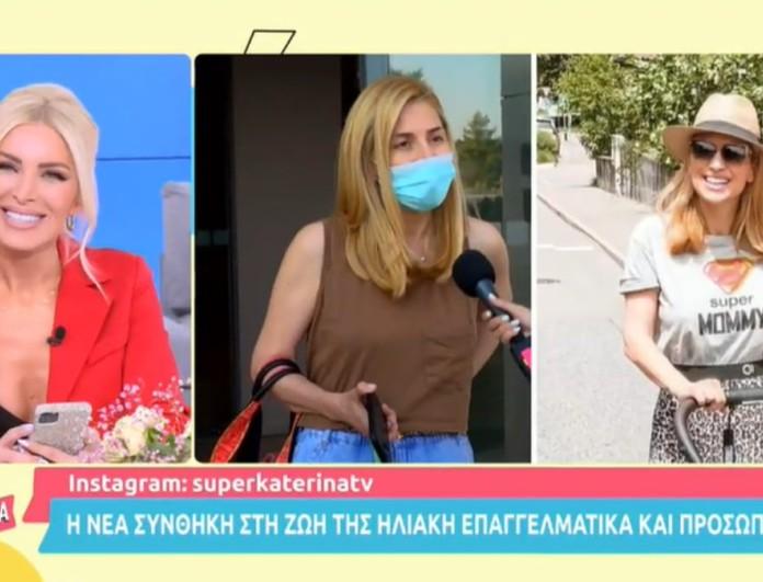 Μαρία Ηλιάκη για την τηλεοπτική της επιστροφή: «Είμαι αγχωμένη πάντα»