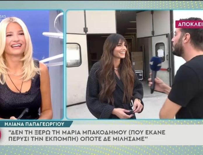 Ηλιάνα Παπαγεωργίου: «Η Βίκυ Καγιά ήταν το GNTM αλλά η Ισμήνη μπήκε αμέσως στο ρόλο...»