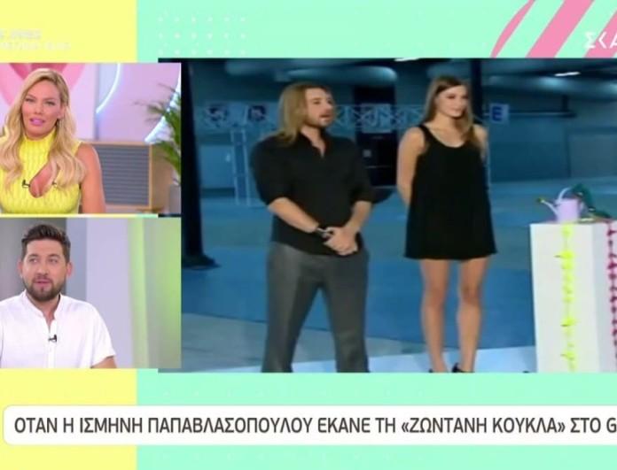 """Ισμήνη Παπαβλασοπούλου: Αυτός ήταν ο ρόλος της στο πρώτο GNTM - Έκανε την """"ζωντανή κούκλα"""""""