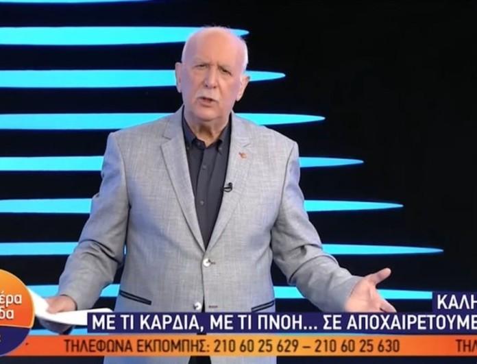 Καλημέρα Ελλάδα: Επέστρεψε για 31η χρονιά ο Γιώργος Παπαδάκης