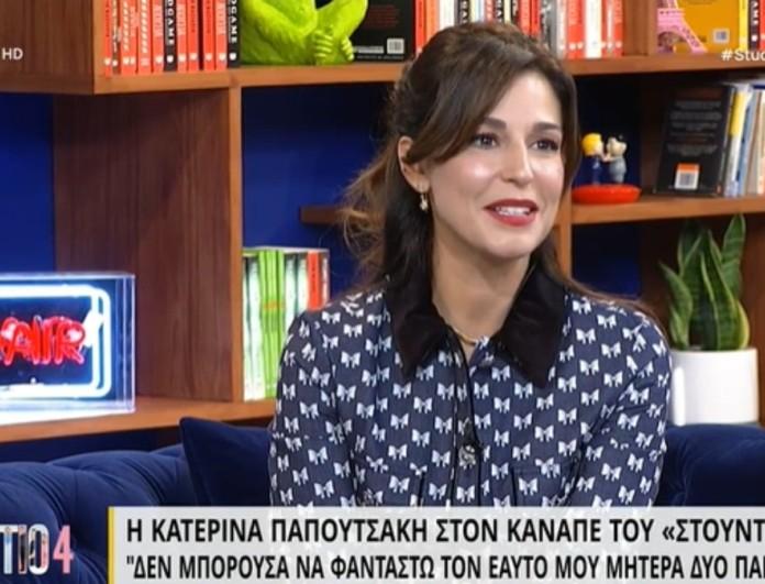 Κατερίνα Παπουτσάκη: Σοκ - Τόσο κόστιζε το νυφικό και τα παπούτσια της