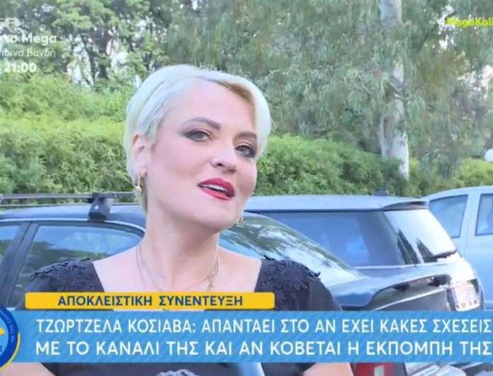 Τζωρτζέλα Κόσιαβα: