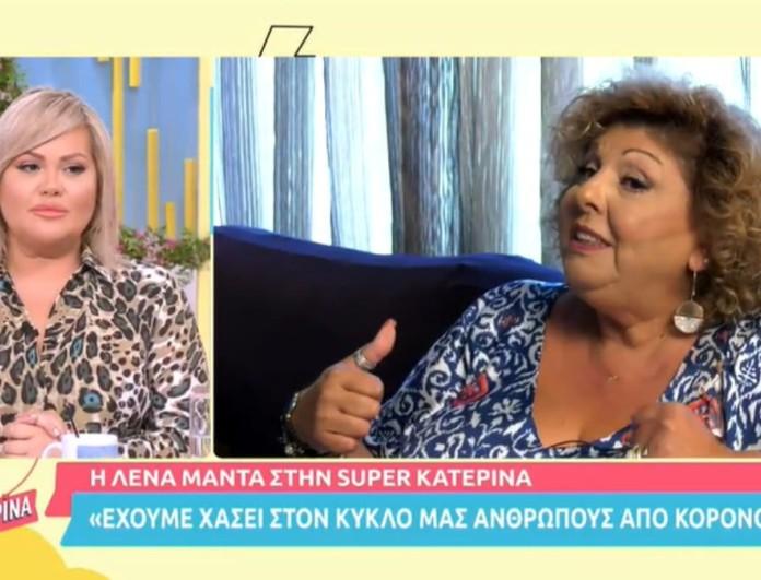 Η Λένα Μαντά