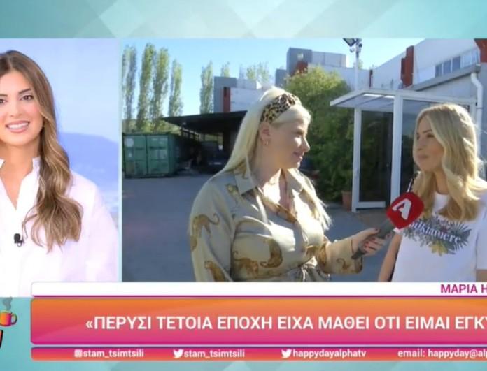 Μαρία Ηλιάκη: «Είχα μάθει ότι είμαι έγκυος και ήμουν...» - Η αποκάλυψη της στον αέρα του ALPHA