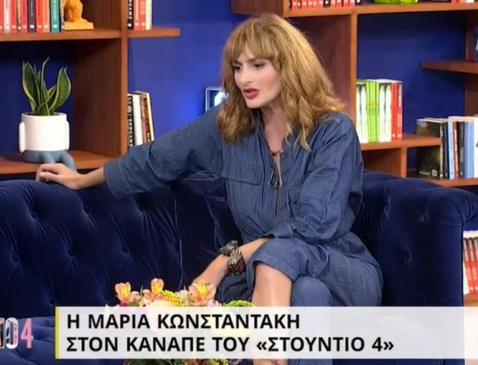 Μαρία Κωνσταντάκη: «Δεν μπορώ να μπω στο μυαλό της Κωνσταντινίδου! Νιώθω αμήχανα...»