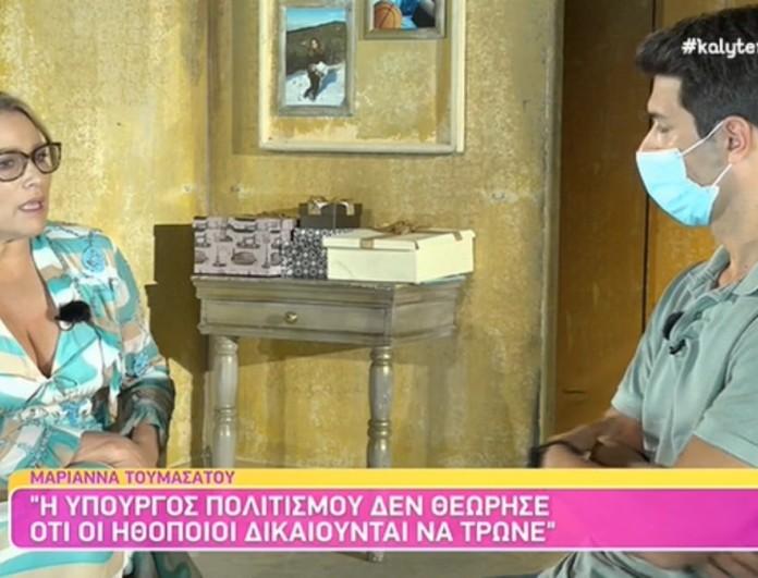 Μαριάννα Τουμασάτου: «Δεν έκλεισε ο κύκλος, δεν έχει σταματημό αυτό, έχουμε κάθε τόσο μια γυναικοκτονία»