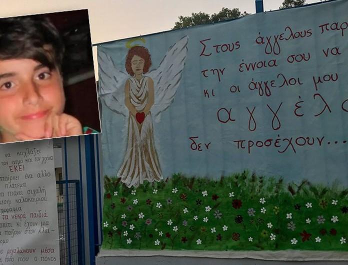 Σήμερα η απόφαση για την αποζημίωση του Μάριου που σκοτώθηκε από αδέσποτη σφαίρα στο Μενίδι