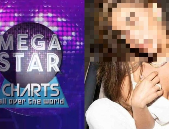 Mega Star: Αυτή η τραγουδίστρια θα αναλάβει την παρουσίαση