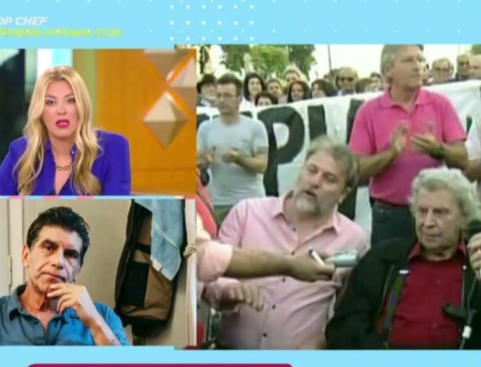 Love it: Ο Μπέζος έκλεισε το τηλέφωνο στη Μαλέσκου στον αέρα της εκπομπής