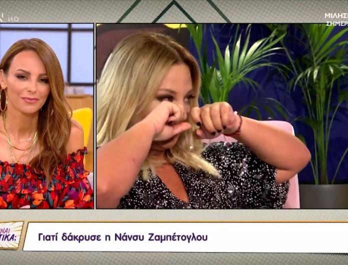 «Λύγισε» on camera η Νάνσυ Ζαμπέτογλου - «Δεν κλαίω από στεναχώρια...»