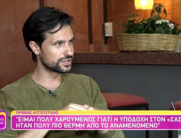 Ορφέας Αυγουστίδης για την τηλεοπτική συνύπαρξη με την μητέρα του στον Σασμό: «Είναι πολύ ωραίο και συγκινητικό»