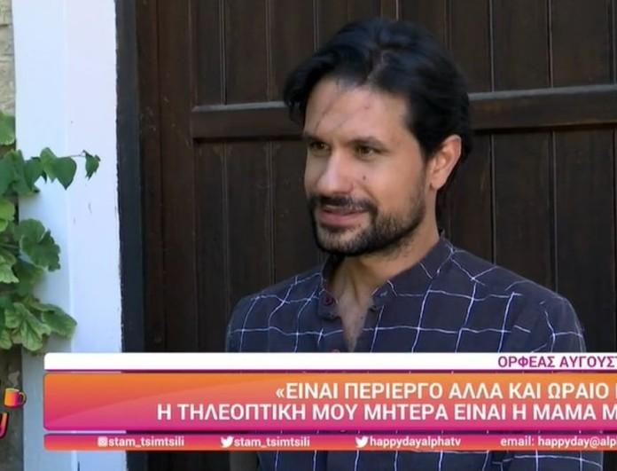 Ορφέας Αυγουστίδης: Αυτά είναι τα ονόματα που θα δώσει στον γιο του