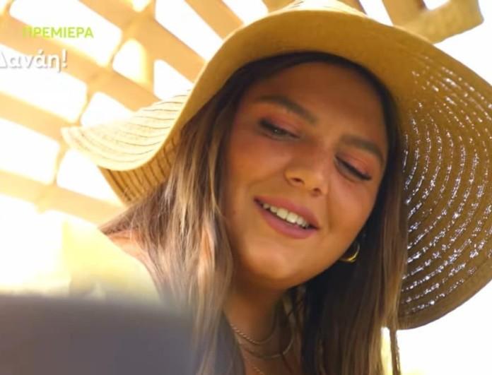 Οριστικό: Τότε κάνει πρεμιέρα το Πάμε Δανάη - Κυκλοφόρησε το επίσημο trailer με τη Δανάη Μπάρκα