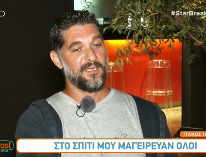 Ασύλληπτο - Αυτή την δουλειά έκανε πριν γίνει σεφ ο Πάνος Ιωαννίδης